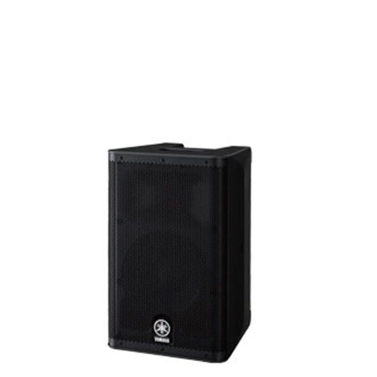 DXR mkII Series - Powered Loudspeakers - Yamaha