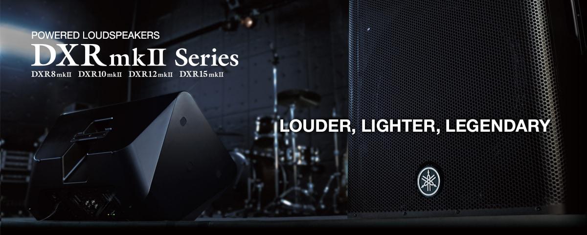 Yamaha DXR mkII Series Powered Loudspeakers