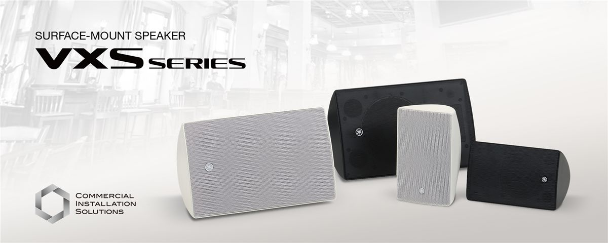 VXS Series - Overview - Speakers - Professional Audio - Products