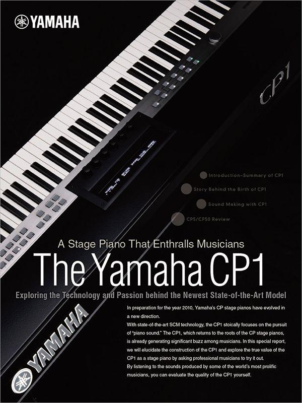 cp series cp1 synthesizers synthesizers music production rh usa yamaha com yamaha cp 80 service manual Yamaha Electric Grand Piano