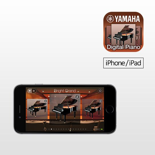 digital piano controller accessories apps pianos musical instruments products yamaha. Black Bedroom Furniture Sets. Home Design Ideas