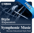 Symphonic Music (Yamaha Expansion Manager compatible data)