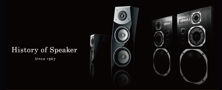 History of Speaker - Since 1967