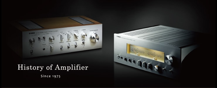 history of separete amplifier yamaha united states