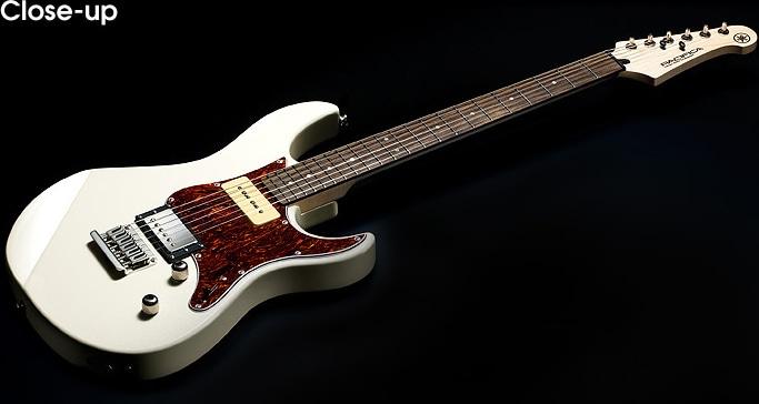 Yamaha Guitar Dealers