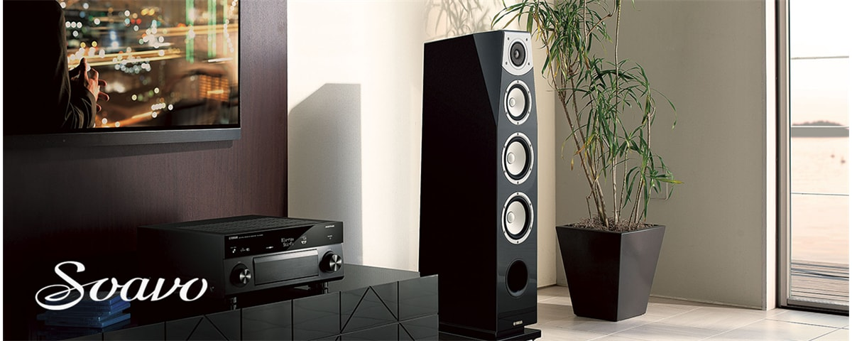 ns-f901 - overview - speakers - audio & visual - products - yamaha