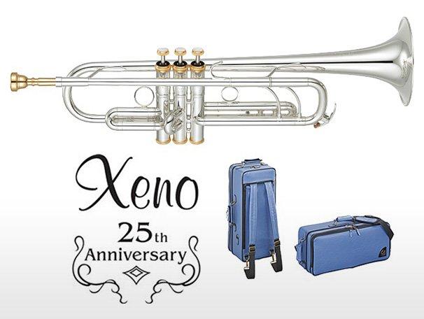 History of yamaha wind instruments yamaha united states for Yamaha music school los angeles