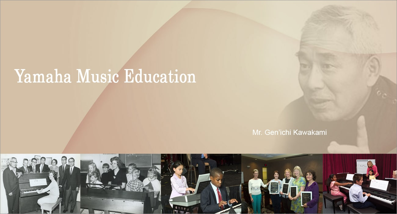 music courses for adults